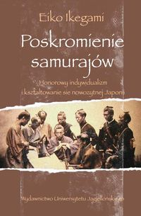 Poskromienie samurajów